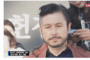 """""""대선 때 안경 벗어야"""" [황교안 삭발의 소득]"""