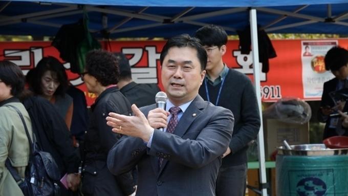 김종민 의원이 국회서 '강경젓갈' 버무린 이유