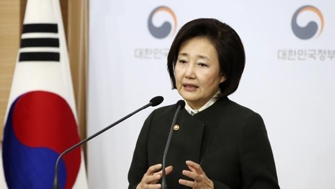 박영선, 한국 장관 최초 다보스포럼 이사 선임 [2020세계경제포럼, 중소벤처기업부]