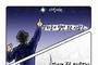 우인덕의 '낙서의 시대'③ 밤하늘의 별만 보는 사람은 발 아래 꽃을 보지 못한다 [문재인정부 1/2 만평보고서]