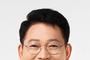 """송영길 """"한국인 근로자 생계 볼모로 동맹위협 안돼"""" [한미방위비협정]"""