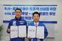 [총선] 김병관·윤영찬, 여수·도촌역 신설 공약 공동 발표