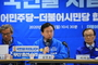 [총선] 김영춘, 부정선거감시단·법률지원단 꾸려