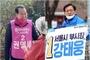 [총산] '격전지를가다' 용산, '3선+주중대사' 권영세 vs '前서울시 부시장' 강태웅