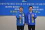[총선] 김두관 · 이재영, 광역전철 완성과  미래성장동력 산업 유치 합동 공약 발표
