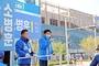 [총선] 소병훈, 송정동행정복지센터에서 사전투표 참여