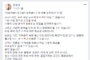 """용산 권영세 당선자 """"특정지역혐오 멈춰야"""""""