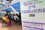 서울시, 긴급재난지원금 부정유통 점검한다