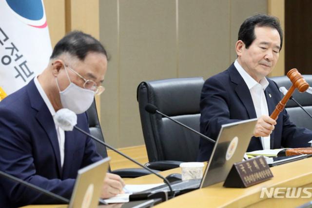 공인인증서 21년 만에 폐지…'전자서명법' 국무회의 의결