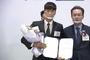 ICT 스마트팜 기업 '포천딸기힐링팜',  '2020년 청년농업인 대상' 수상