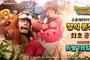 넷마블 모바일 턴제 MMORPG '스톤에이지 월드', 18일 글로벌 정식 출시