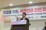 지성호, 북한인권침해 관련 외신기자간담회 개최