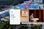 배재대, 배재학당 창립 135주년 기념예배 온라인으로 진행
