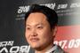 배우 김민교 반려견에 물린 80대 여성 결국 숨져...과실치사 혐의
