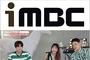 MBC 공식입장, SBSfunE 이어 또 '일베논란'..왜 계속되나