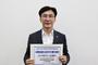 김민석, '국가재난관리기금법' 발의...효율적 재난대응 가능