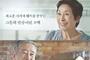 영화 '순애'·'길' 감독 정인봉 별세…청계산에서