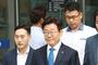 이재명 '운명의 날'…대법원 오후 2시 최종 선고, TV생중계