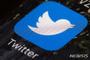 비트코인 사기단, 오바마 등 유명인사 트위터 해킹
