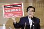 일본 코로나 신규감염 836명·7일만에 1000명 밑돌아...누적 5만명 넘어서