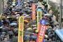 포항 지진피해주민들 오는 18일 대규모 집회 열어