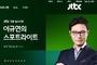 """병원 왜 다른환자 확진결과 줬나..JTBC공식입장 """"실수→직원,음성""""[코로나19발생현황]"""