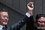 """文대통령 """"9·19 평양공동선언 2주년...남북의 시계가 다시 돌아가길"""
