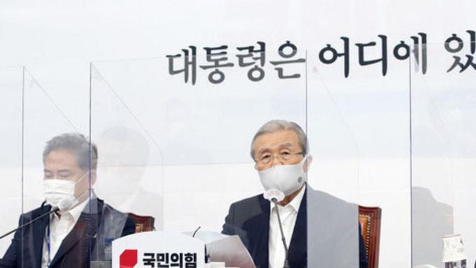 """김종인 """"文, 北 눈치보고 핏빛 재앙"""""""