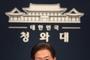 """文대통령 """"남북 공동조사, 군사통신선 복구.재가동 요청"""""""