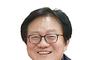 【한창희 칼럼】文정부는 북한에 왜, 그렇게 유화적일까? 골드만삭스의 예측을 주시하라