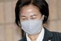추미애, '김봉현 로비 폭로' 연루 의혹 검사 직접 감찰 지시
