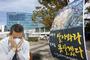 【커버스토리】 임종성 의원, 경기 광주 LH공공주택은 정치적 '空約'