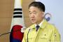 박능후 장관, 국민우려 해소위해 내일 독감백신 맞는다