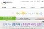 국민연금, LG화학 배터리사업부 물적분할 계획 '반대' 결정