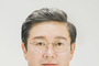 국립 군산대 나인호 교수, 한국스마트미디어학회 학회장 선출