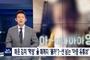 """MBC공식입장..비글부부 '아동학대보도' 정정요구 거절 """"악의편집""""vs""""전문가""""[종합]"""