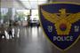 [속보] 여수서 두살 아기 냉장고서 숨진채 발견돼 경찰수사