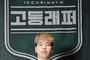 """오션검 사과..'고등래퍼' 준우승 최하민 푸념일뿐? """"도박""""→입장번복[종합]"""
