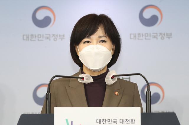 '농축수산 선물 20만원까지'…청탁금지법 개정령 속도