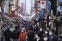 일본, 신규확진 7012명·사망 56명…누적 확진 32만5495명·누적 사망 4489명