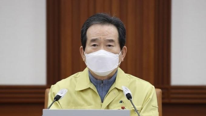 """정 총리 """"최대 고비 넘겼다...2주 주시 뒤 추가 조정 검토"""""""