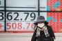 日닛케이지수, 0.82 상승 마감…30여년만 최고치