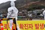부산, 밤사이 코로나 7명 확진…'유아방문수업·대안학교' 연쇄감염