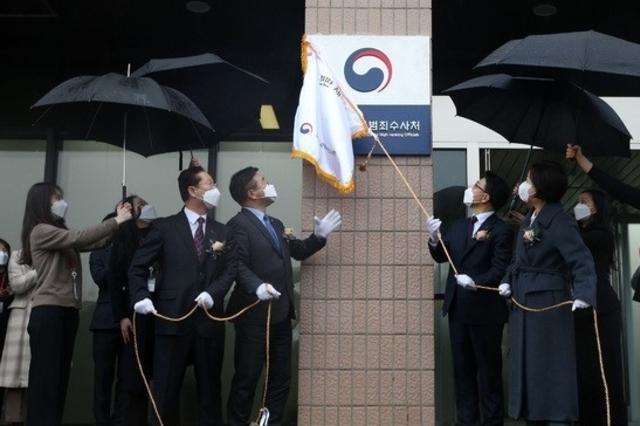 공수처 검사 공개모집…내달 2~4일 원서접수