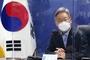 """이재명 """"대북전단살포금지법, 국민의 생명·안전 문제"""