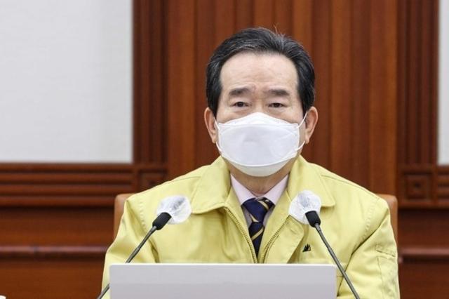 """정 총리 """"국내 첫 반려동물 확진 판정…지침 마련"""""""