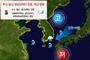 (내일날씨)부산날씨, 내일오전 태풍급 강풍·초속25m…27일까지,풍랑특보도