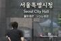 서울시, 보증금지원형 장기안심주택 입주대상자 2500명 모집...최대10년 지원