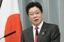 일본, 중국에 자국민 상대 '항문 PCR 검사 중단' 요청