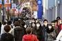 일본 코로나19 신규확진 1244명 발생...도쿄도가 4분의1 차지